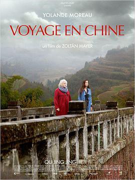 点击播放《中国之旅》