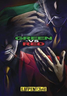 点击播放《鲁邦三世:绿VS红》