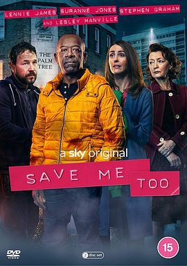 点击播放《救我 第二季》