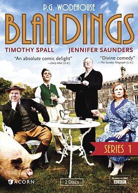 布兰丁斯城堡 第一季