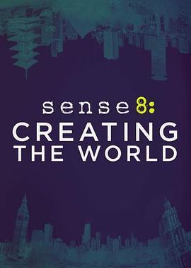 点击播放《超感猎杀:创造世界》