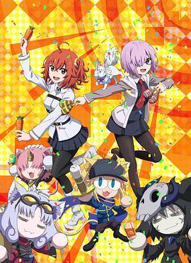 点击播放《命运-冠位嘉年华 OVA1》