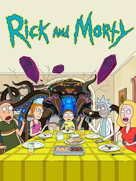 点击播放《瑞克和莫蒂 第五季》