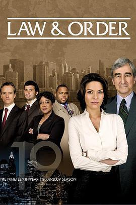 法律与秩序 第十九季