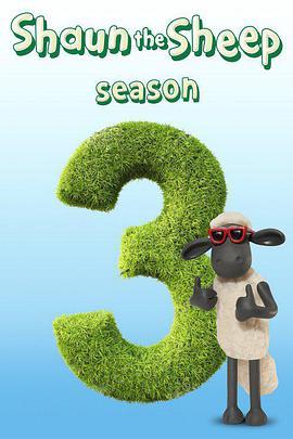 点击播放《小羊肖恩 第三季》