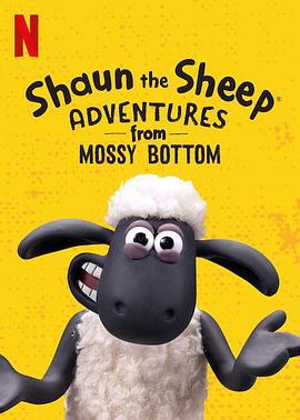 点击播放《小羊肖恩:青苔农场的冒险 第一季》