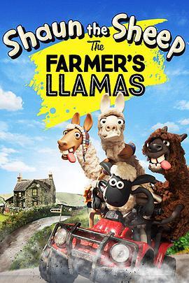 点击播放《小羊肖恩:农夫的美洲驼》