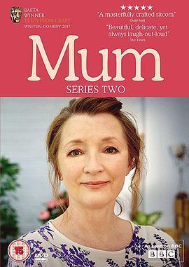 老妈 第二季