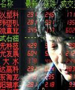 点击播放《中国股市记忆》