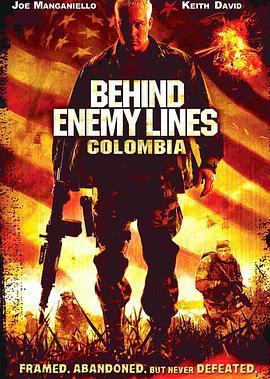 点击播放《深入敌后3:哥伦比亚》