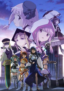魔法纪录:魔法少女小圆外传 第二季