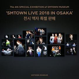 点击播放《SMTOWN LIVE 2018 in Osaka》