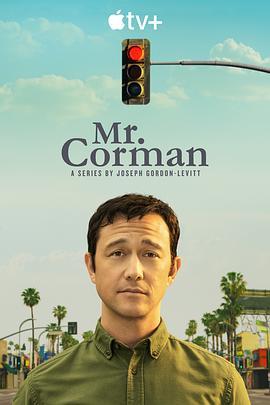 点击播放《科曼先生》