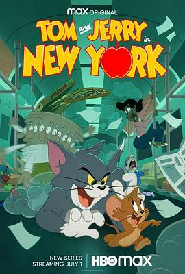 点击播放《猫和老鼠在纽约》