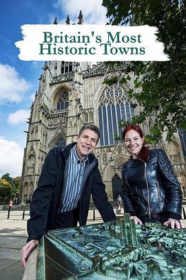 英国最具历史感的城镇 第一季