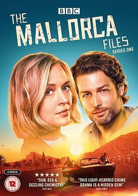 马略卡档案 第一季