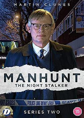 追凶:黑夜狩猎者 第二季