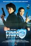 点击播放《警察故事3:超级警察》
