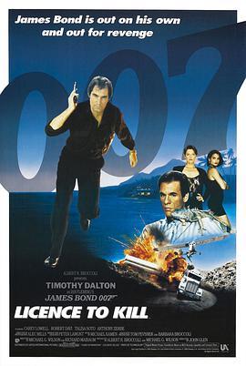 点击播放《007之杀人执照》